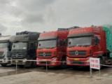 Lào Cai: Gần 100 xe hàng hoá vô chủ tại Cửa khẩu QTĐB số 2 Kim Thành