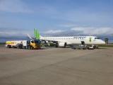 Bamboo Airways đón máy bay phản lực hiện đại Embraer E195, sẵn sàng bay thẳng Côn Đảo từ 29/9