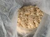 Bình Dương: Phát hiện cơ sở tái chế hàng trăm kg bao cao su đã sử dụng