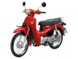 Honda Thái Lan ra mắt mẫu Super Cub 2020