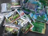Thu giữ lượng lớn thuốc bảo vệ thực vật vô chủ tại Lào Cai