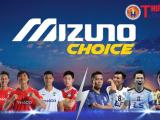 Sự kiện thể thao Mizuno Choice được tổ chức hoành tráng tại TPHCM