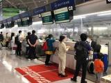 Hơn 350 công dân Việt Nam từ Hoa Kỳ và Nhật Bản đã về nước an toàn