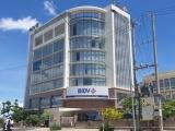 Nguyên Giám đốc ngân hàng BIDV chi nhánh Phú Yên bị bắt