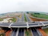 Hôm nay, chính khởi công 3 dự án cao tốc Bắc Nam
