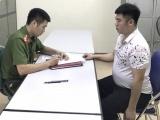 Lào Cai: Người đàn ông đánh bé gái 2 tuổi trong lớp học đến Công an trình diện