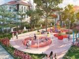 """6 công viên của Sun Grand City Feria: Tiện ích """"vàng"""" cho sức khỏe"""