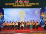 Thanh Hóa: Tôn vinh nhiều Doanh nhân và sản phẩm tiêu biểu năm 2020