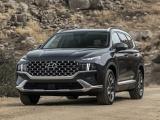 Hyundai ra mắt mẫu Santa Fe 2021 tại Mỹ