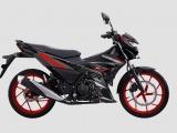 Suzuki ra mắt mẫu xe Raider R150 2021 tại Việt Nam
