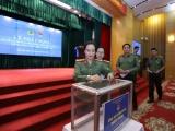 Đoàn thanh niên Cụm thi đua số 4 - Bộ Công an ủng hộ đồng bào miền Trung