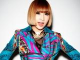 Nữ ca sĩ Minzy thành lập công ty giải trí riêng sau khi rời khỏi 2NE1