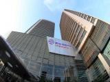 EVN bán hết 2,65 triệu cổ phần tại Công ty Tài chính Cổ phần Điện lực