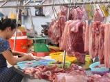 Giá lợn hơi hôm nay 28/10: Tăng mạnh, có nơi lên đến 6.000 đồng/kg