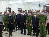 TAND TP Hà Nội tuyên án 12 bị cáo trong vụ án tại ngân hàng BIDV