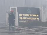 Bắc Giang: Xảy ra cháy lớn ở khu công nghiệp Vân Trung, thiệt hại hàng tỷ đồng