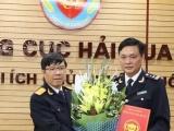 Ông Trần Bằng Toàn được bổ nhiệm làm Phó Cục trưởng Cục Thuế XNK