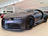 Triệu hồi siêu xe Bugatti vì nguy cơ gãy trục láp