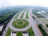 Thành lập 3 Hội đồng thẩm định Quy hoạch hạ tầng giao thông