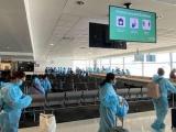Thêm chuyến bay đưa 310 công dân Việt Nam từ Đức về nước an toàn