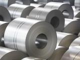 Áp thuế chống bán phá giá đối với thép cán nguội nhập khẩu từ Trung Quốc