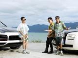 FAPTV ra mắt sản phẩm mới với diễn xuất của đại gia Minh Nhựa