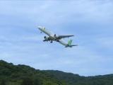 Tháng 1/2021, bay từ Cần Thơ đi Côn Đảo, Phú Quốc cùng Bamboo Airways từ 49.000 đồng
