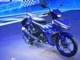 Yamaha ra mắt mẫu Exciter 155 VVA