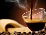 Cập nhật diễn biến giá cà phê và hồ tiêu ngày 12/1