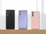 """Samsung ra mắt """"bộ ba' dòng Galaxy S21"""