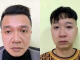 Hà Nội: Bắt giữ 2 đối tượng sản xuất tiền giả bằng máy in màu