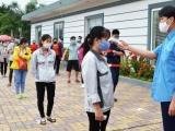 Hà Nội: Phát hiện ca dương tính với SARS-CoV-2 tại quận Nam Từ Liêm