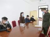 Quảng Ninh: Nhiều trường hợp vi phạm phòng, chống dịch Covid-19 bị xử phạt
