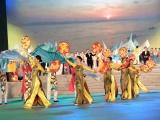 Chương trình nghệ thuật 'Khát vọng-Tỏa sáng' chào mừng thành công Đại hội XIII của Đảng