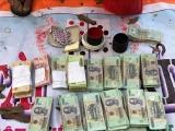 Tây Ninh: Bắt quả tang 39 đối tượng tổ chức đánh bạc và đánh bạc