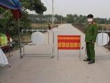 Hải Dương: Lãnh đạo huyện Kim Thành bị phê bình vì lơ là chống dịch