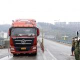 Hơn 14.000 tấn thanh long xuất qua cửa khẩu Lào Cai trong dịp Tết