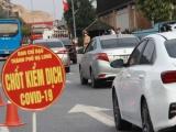 Hôm nay, Quảng Ninh mở lại hoạt động xe khách liên tỉnh