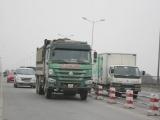 Hà Nội: Hạ tốc độ tối đa ô tô lưu thông trên cầu Thanh Trì từ ngày 16/3