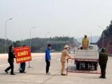 Quảng Ninh: 1.500 học sinh phải tạm nghỉ học do liên quan ca nhiễm nCoV
