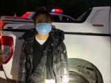 Phát hiện ô tô chở 4 người Trung Quốc nhập cảnh trái phép ở Quảng Ninh