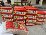 Hà Giang: Tạm giữ 500kg lương thực, thực phẩm nghi nhập lậu