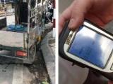 Hà Nội: Tài xế xe ba bánh bị phạt 7 triệu đồng do vi phạm nồng độ cồn