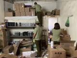 Hà Nội: Xử lý gần 900 vụ buôn lậu và gian lận thương mại trong quý I/2021