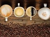 Giá cà phê và hồ tiêu hôm nay 18/4 đi ngang