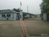 Thanh Hóa: Công ty TNHH May Vạn Hà chây ỳ việc nộp phạt VPHC