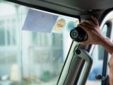 Bộ GTVT kiến nghị lùi thời hạn xử phạt ô tô chưa lắp camera