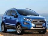 Ford Việt Nam triệu hồi 10 chiếc Ecosport 2021 do lỗi hệ thống phanh