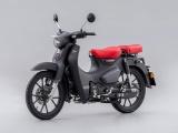 Honda ra mắt Super Cub 125 mới phiên bản 2022