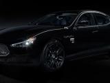 Maserati ra mắt phiên bản đặc biệt Ghibli Fragment tại Nhật Bản